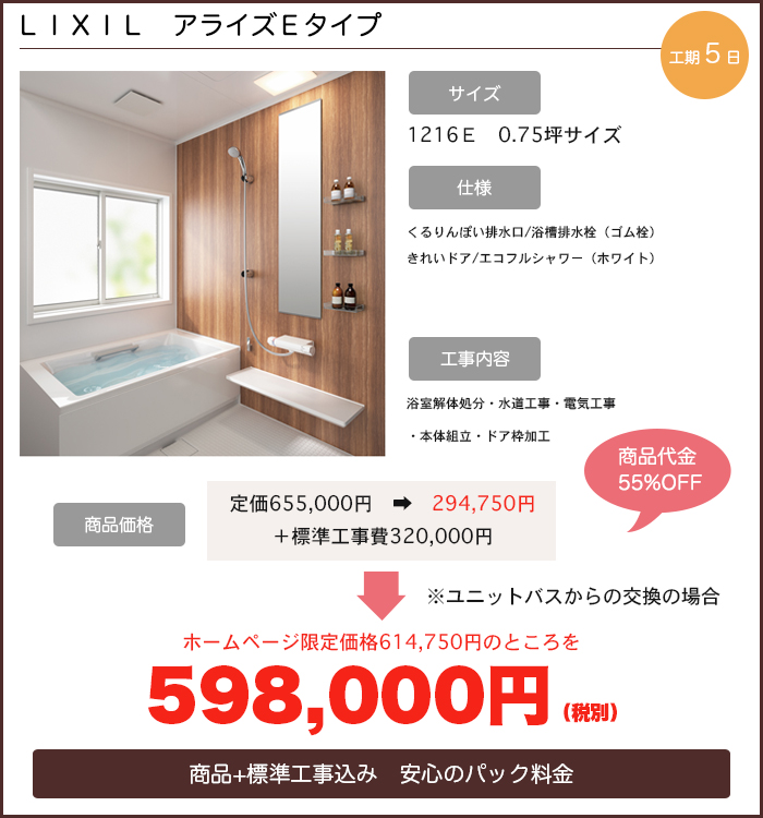 598,000円