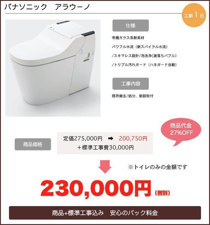 230,000円