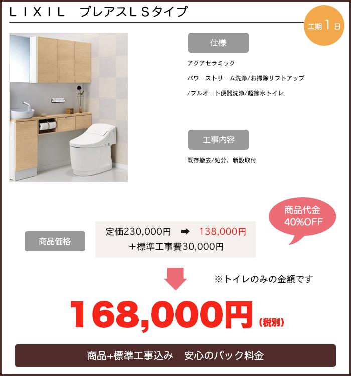 168,000円
